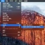 [Q&A] 맥 사진앱 RAW 파일 저장 위치 및 내보내기